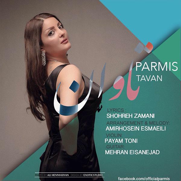 Parmis - Taavan