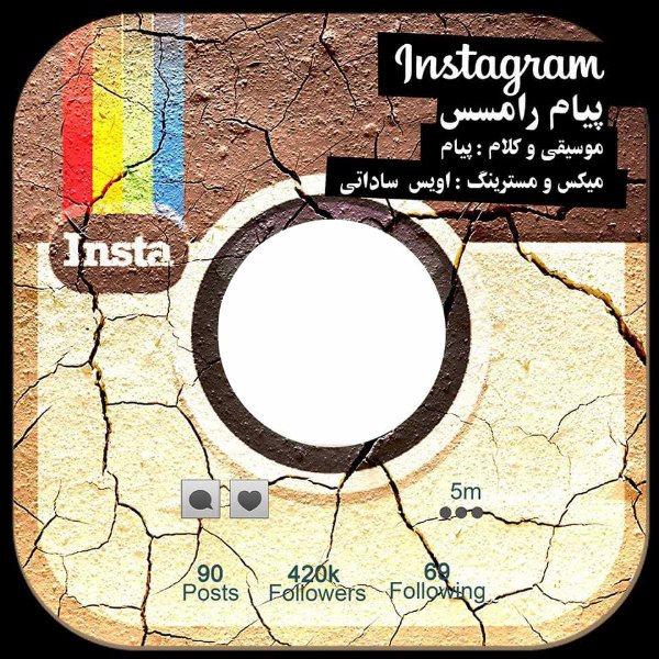 Payam Ramses - Instagram