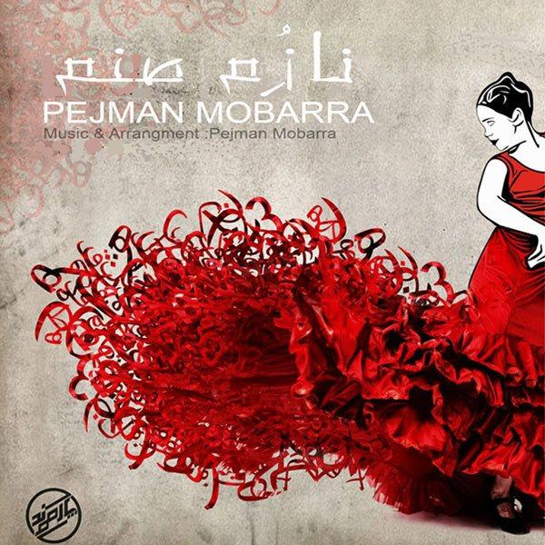 Pejman Mobarra - Nazom Sanam