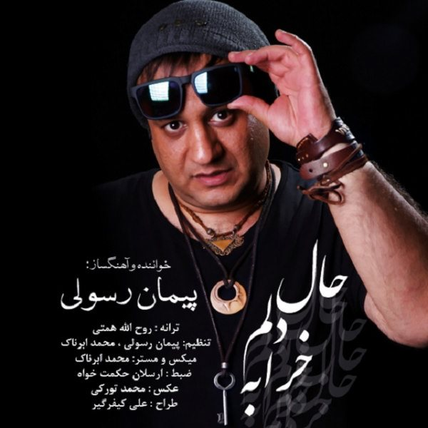 Peyman Rasooli - Hale Delam Kharabe