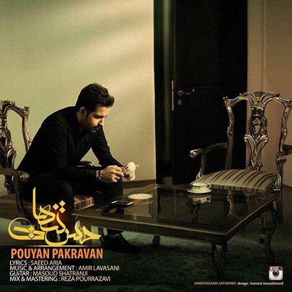 Pooyan Pakravan - Hesse Tanhaei