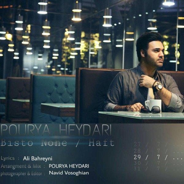 Pourya Heydari - Bisto Nohe Haft