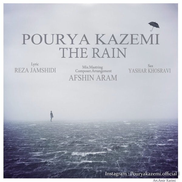 Pourya Kazemi - Baroon