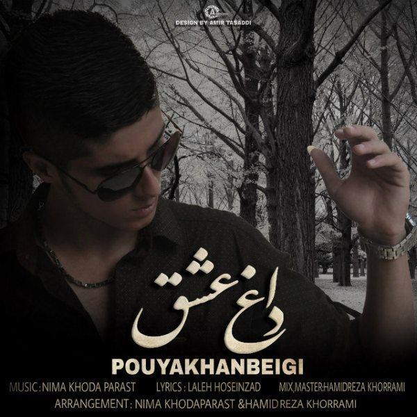 Pouya Khanbeigi - Daghe Eshgh