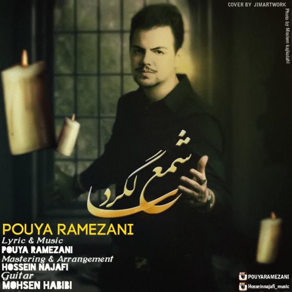 Pouya Ramezani - Shame Salgard