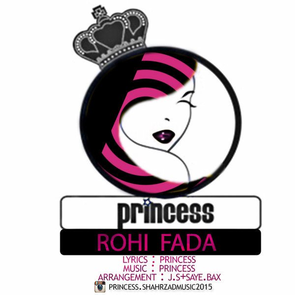 Princess - Roohi Fada