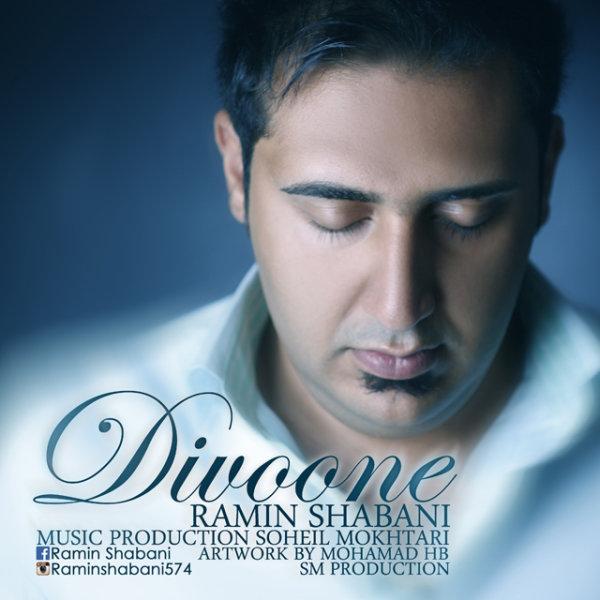 Ramin Shabani - Divoune