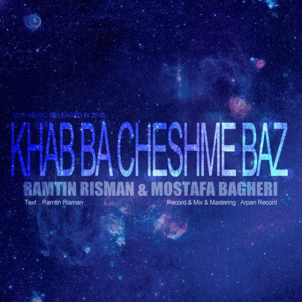 Ramtin Risman - Khab Ba Cheshme Baz (Ft Mostafa Bagheri)