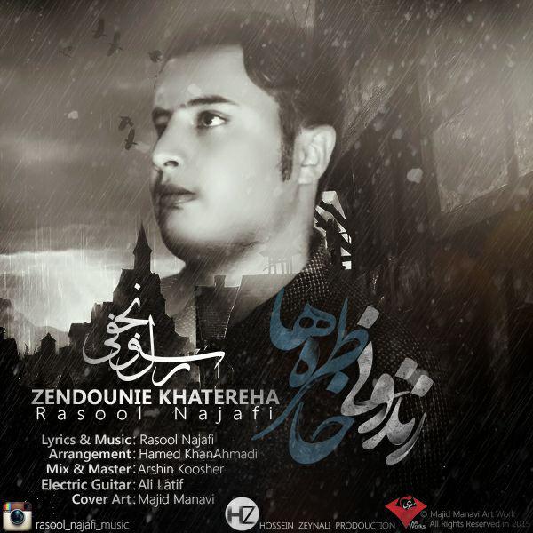 Rasool Najafi - Zendunie Khatereha