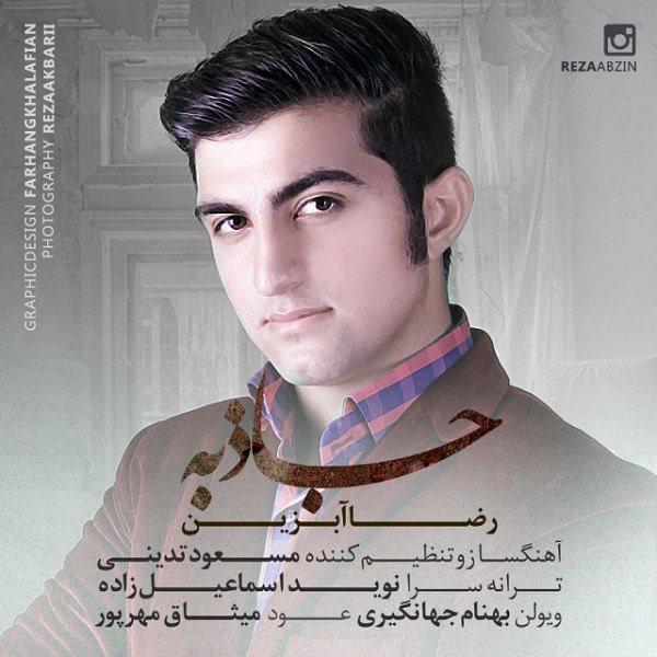 Reza Abzin - Jazebe