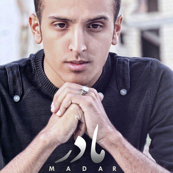 Reza Akbari - Madar