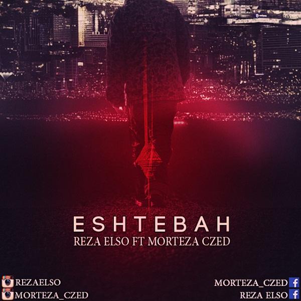 Reza Elso - Eshtebah (Ft Morteza Czed)