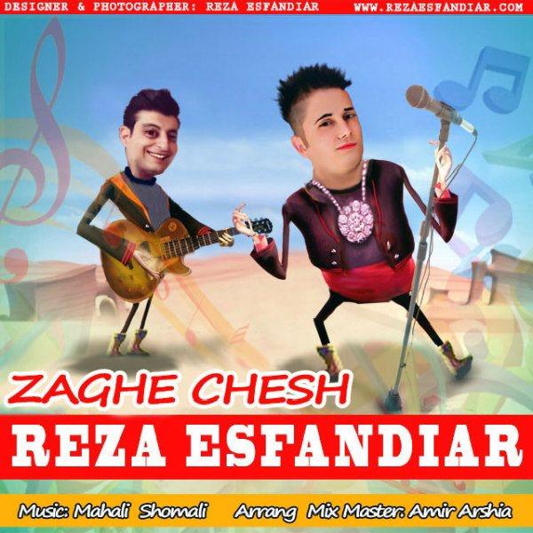 Reza Esfandiar - Zaghe Chesh