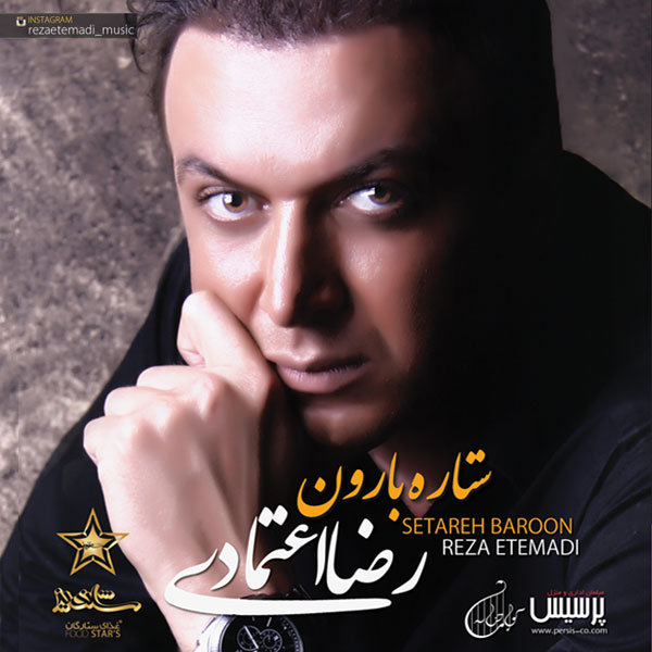 Reza Etemadi - Barnemigardi