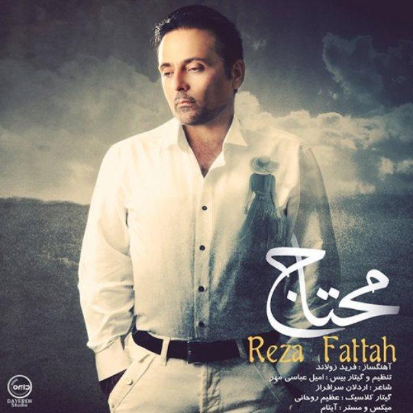 Reza Fattah - Mohtaj