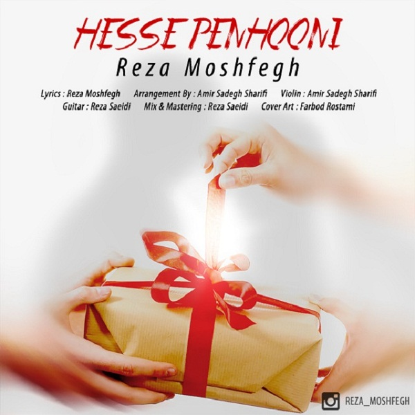 Reza Moshfegh - Hesse Penhooni