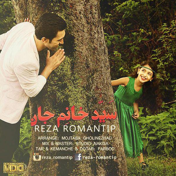 Reza Romantip - Sayed Khanem Jan