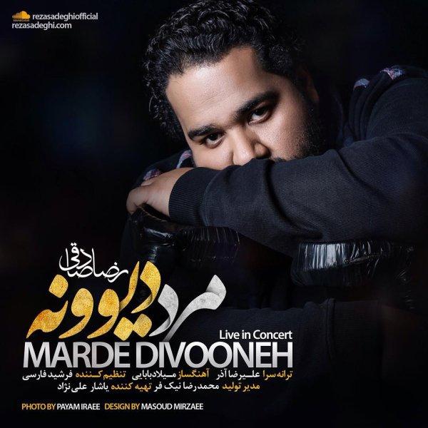 Reza Sadeghi - Marde Divooneh (Live)