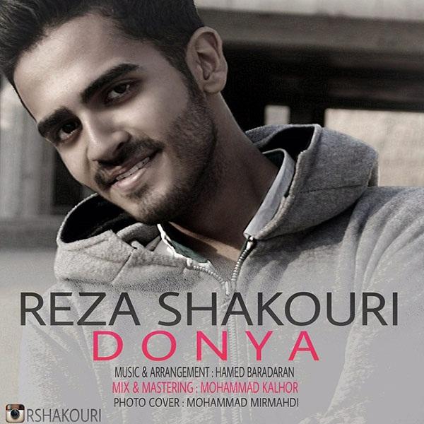 Reza Shakouri - Donya