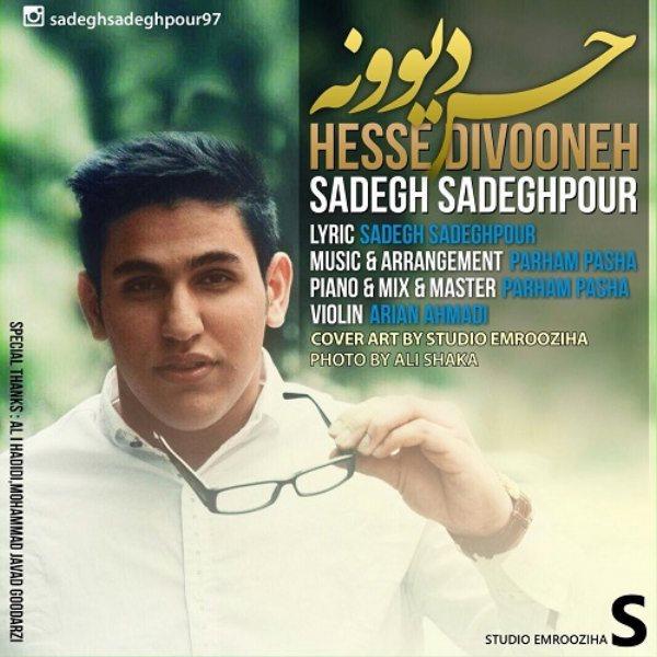 Sadegh Sadeghpour - Hesse Divoone