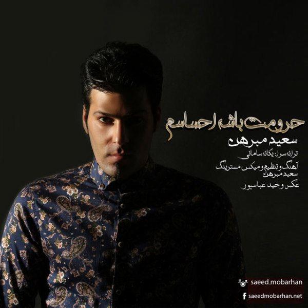 Saeed Mobarhan - Haroomet Bashe Ehsasam