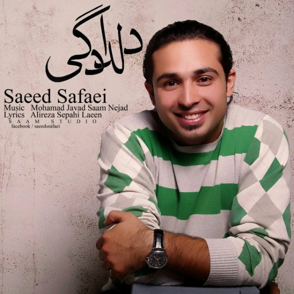 Saeed Safaei - Deldadegi