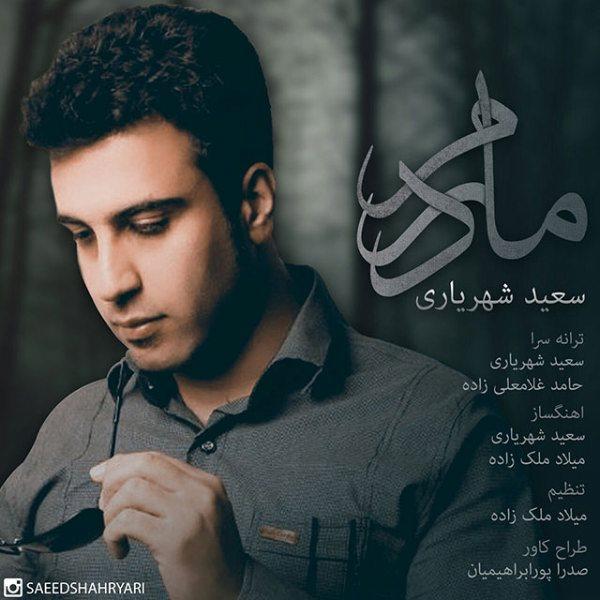 Saeed Shahryari - Madaram