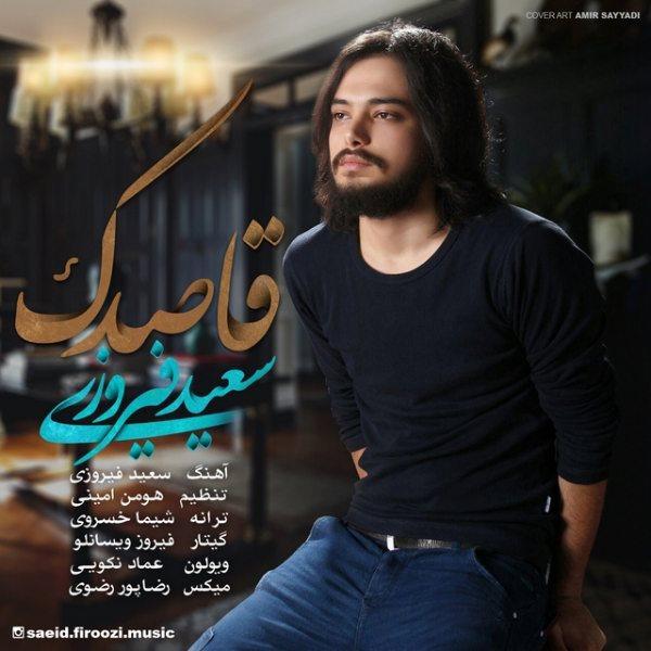 Saeid Firoozi - Ghasedak