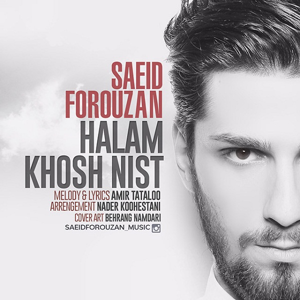 Saeid Forouzan - Halam Khosh Nist