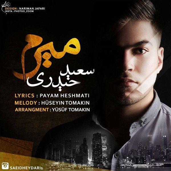 Saeid Heydari - Miram