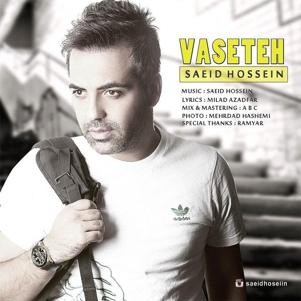 Saeid Hosseini - Vaseteh
