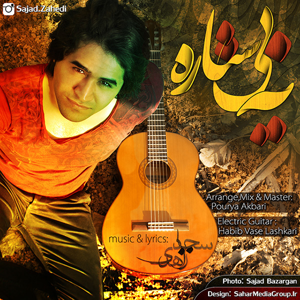 Sajad Zahedi - Ye Bi Setareh