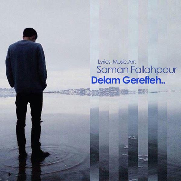 Saman Fallahpour - Delam Gerefteh