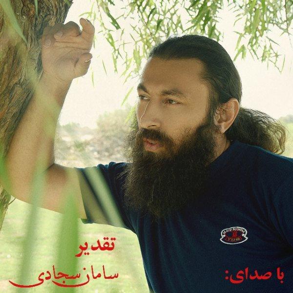 Saman Sajadi - Taghdir