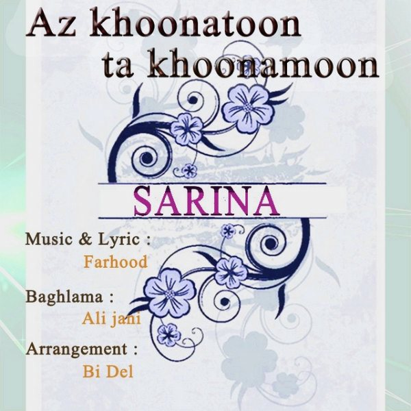 Sarina - Az Khoonatoon Ta Khoonamoon