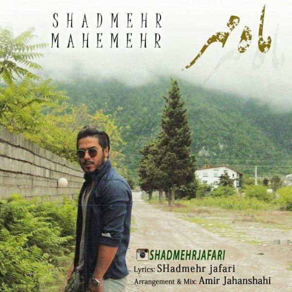 Shadmehr - Mahe Mehr