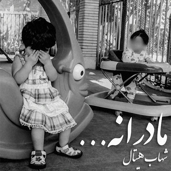 Shahab Hitall - Madarane