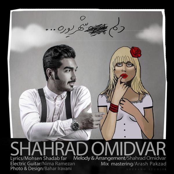 Shahrad Omidvar - Delam Shahrivare