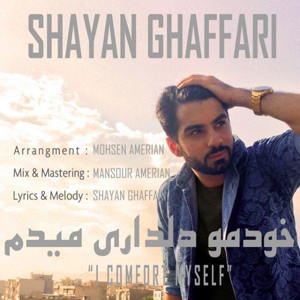 Shayan Ghafari - Khodamo Deldari Midam