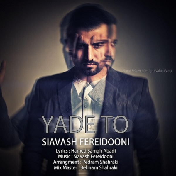 Siavash Fereidooni - Yade To