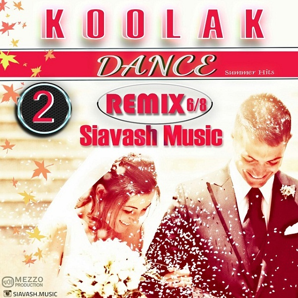 Siavash Music - Dance 2