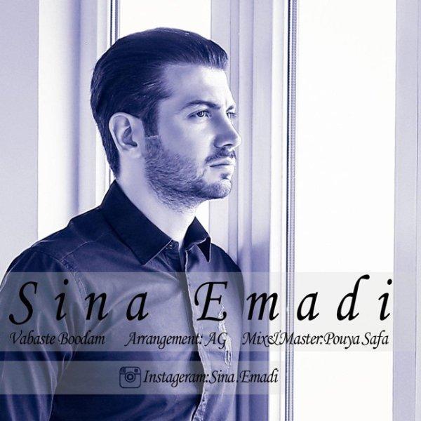 Sina Emadi - Vabaste Boodam