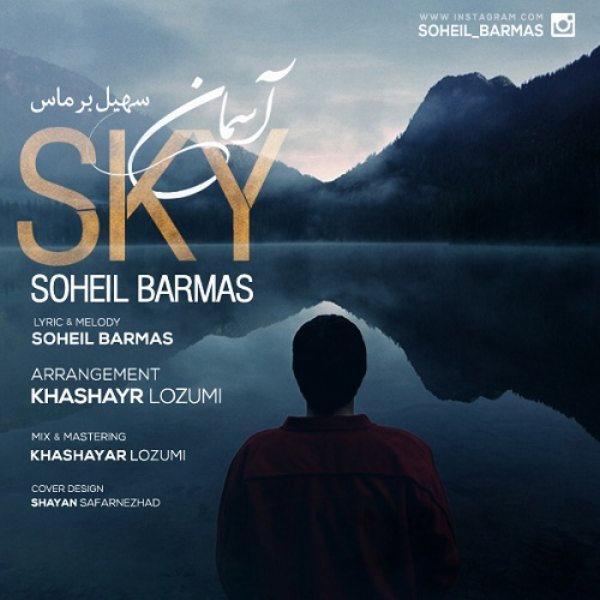 Soheil Barmas - Aseman