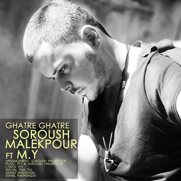 Soroush Malekpour - Ghatre Ghatre (Ft M.Y)