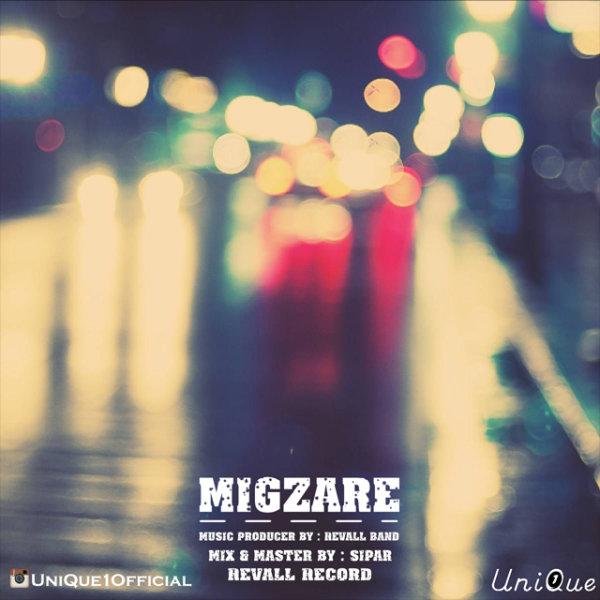 Unique - Migzare