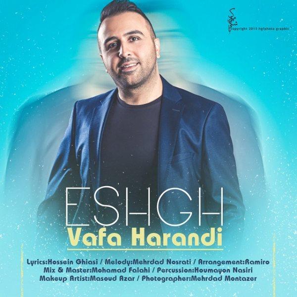 Vafa Harandi - Eshgh