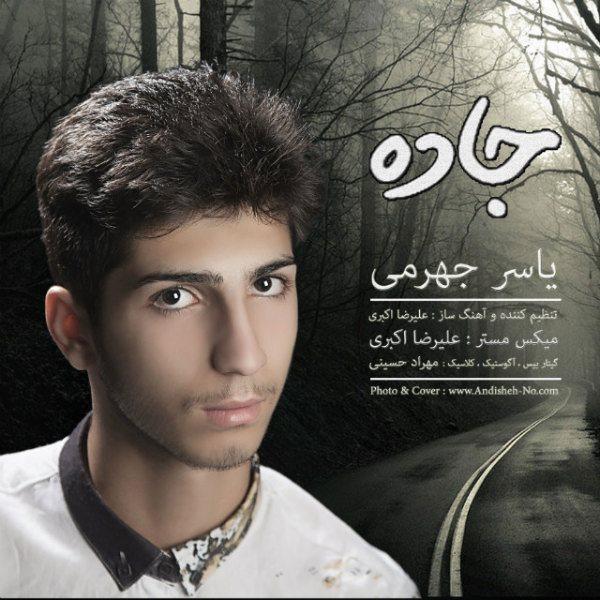 Yaser Jahromi - Jade