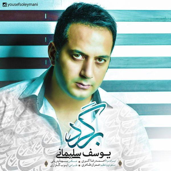 Yousef Soleymani - Bargard