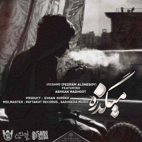 151 Band - Migzare (Ft Ashkan Mabhoot)