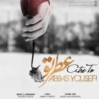 Abbas-Yousefi-Atere-To